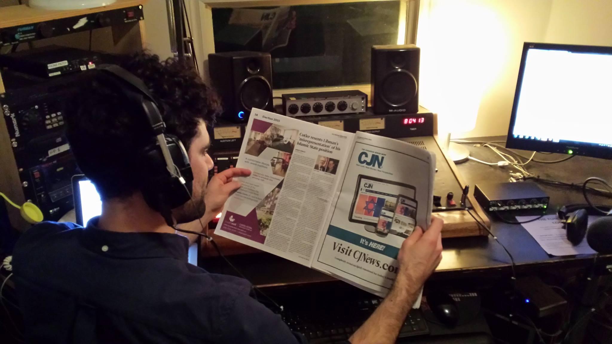 Sam Bick, Treyf Podcast, Canadian Jewish News, CKUT, Jewish Media, Jewish Community Media, Podcast