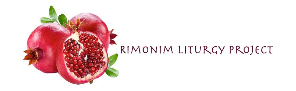 Rimonim Liturgy Project, Aurora Levins Morales,
