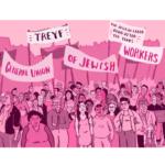 Jewish_Labour_Bund JB Brager