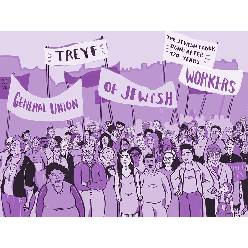Episode 48- The General Jewish Labour Bund Pt 2